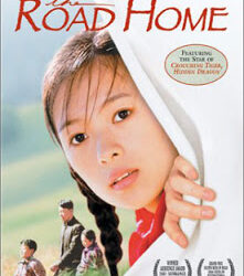 Remembering Romance: The Road Home