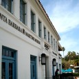 Santa Barbara Maritime Museum2