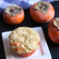 Persimmon Muffins with Lemon and Cardamom