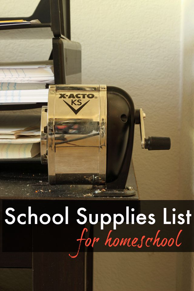 pinnable image for homeschool supplies list