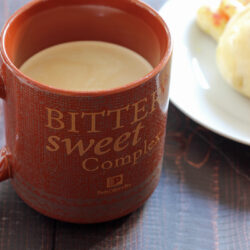 Bitter Sweet Complex
